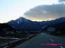+++ りり☆Blog evolution +++ 広島在住OLの何かやらかしてる日記(・ω・)-20100103_165.jpg