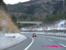+++ りり☆Blog evolution +++ 広島在住OLの何かやらかしてる日記(・ω・)-20100103_167.jpg