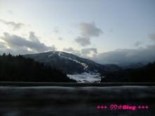 +++ りり☆Blog evolution +++ 広島在住OLの何かやらかしてる日記(・ω・)-20100103_168.jpg