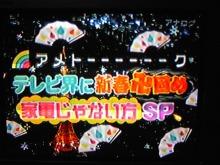 +++ りり☆Blog evolution +++ 広島在住OLの何かやらかしてる日記(・ω・)-DVC00303.jpg