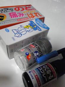 +++ りり☆Blog evolution +++ 広島在住OLの何かやらかしてる日記(・ω・)-DVC00311.jpg