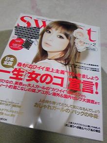 +++ りり☆Blog evolution +++ 広島在住OLの何かやらかしてる日記(・ω・)-DVC00319.jpg