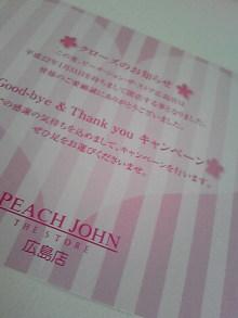 +++ りり☆Blog evolution +++ 広島在住OLの何かやらかしてる日記(・ω・)-DVC00329.jpg