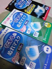 +++ りり☆Blog evolution +++ 広島在住OLの何かやらかしてる日記(・ω・)-DVC00344.jpg