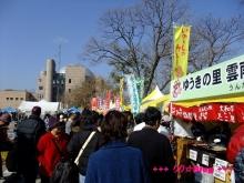 +++ りり☆Blog evolution +++ 広島在住OLの何かやらかしてる日記(・ω・)-20100124_009.jpg