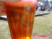 +++ りり☆Blog evolution +++ 広島在住OLの何かやらかしてる日記(・ω・)-20100124_020.jpg