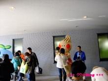 +++ りり☆Blog evolution +++ 広島在住OLの何かやらかしてる日記(・ω・)-20100124_053.jpg