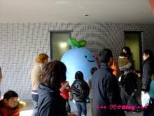 +++ りり☆Blog evolution +++ 広島在住OLの何かやらかしてる日記(・ω・)-20100124_054.jpg