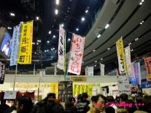 +++ りり☆Blog evolution +++ 広島在住OLの何かやらかしてる日記(・ω・)-20100124_033.jpg