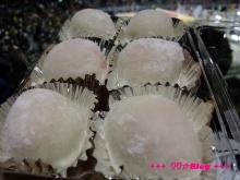 +++ りり☆Blog evolution +++ 広島在住OLの何かやらかしてる日記(・ω・)-20100124_041.jpg
