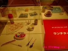 +++ りり☆Blog evolution +++ 広島在住OLの何かやらかしてる日記(・ω・)-20100124_066.jpg