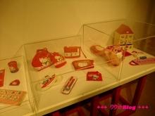 +++ りり☆Blog evolution +++ 広島在住OLの何かやらかしてる日記(・ω・)-20100124_072.jpg