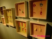 +++ りり☆Blog evolution +++ 広島在住OLの何かやらかしてる日記(・ω・)-20100124_075.jpg