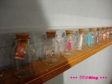 +++ りり☆Blog evolution +++ 広島在住OLの何かやらかしてる日記(・ω・)-20100124_080.jpg