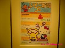 +++ りり☆Blog evolution +++ 広島在住OLの何かやらかしてる日記(・ω・)-20100124_084.jpg