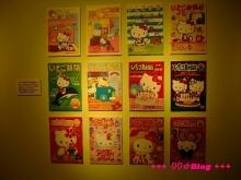 +++ りり☆Blog evolution +++ 広島在住OLの何かやらかしてる日記(・ω・)-20100124_086.jpg
