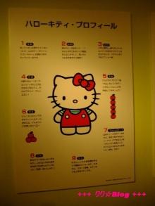 +++ りり☆Blog evolution +++ 広島在住OLの何かやらかしてる日記(・ω・)-20100124_087.jpg