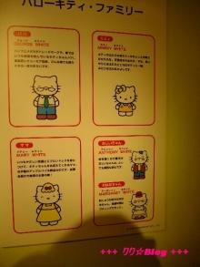 +++ りり☆Blog evolution +++ 広島在住OLの何かやらかしてる日記(・ω・)-20100124_088.jpg