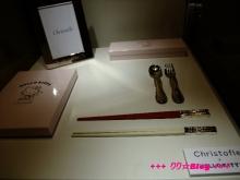 +++ りり☆Blog evolution +++ 広島在住OL<br />の何かやらかしてる日記(・ω・)-20100124_091.jpg