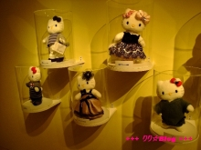 +++ りり☆Blog evolution +++ 広島在住OLの何かやらかしてる日記(・ω・)-20100124_097.jpg