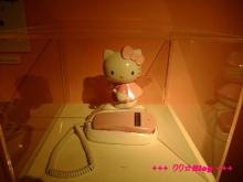 +++ りり☆Blog evolution +++ 広島在住OLの何かやらかしてる日記(・ω・)-20100124_112.jpg