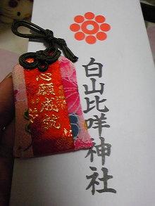 +++ りり☆Blog evolution +++ 広島在住OLの何かやらかしてる日記(・ω・)-DVC00013.jpg