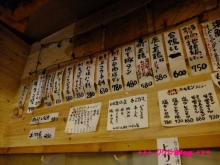 +++ りり☆Blog evolution +++ 広島在住OLの何かやらかしてる日記(・ω・)-DSCF6415.jpg