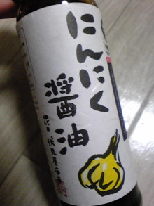 +++ りり☆Blog evolution +++ 広島在住OLの何かやらかしてる日記(・ω・)-DVC00053.jpg