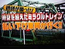 +++ りり☆Blog evolution +++ 広島在住OLの何かやらかしてる日記(・ω・)-DVC00061.jpg