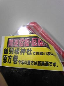 +++ りり☆Blog evolution +++ 広島在住OLの何かやらかしてる日記(・ω・)-DVC00072.jpg