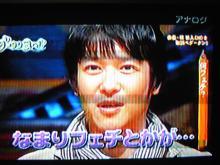+++ りり☆Blog evolution +++ 広島在住OLの何かやらかしてる日記(・ω・)-DVC00086.jpg
