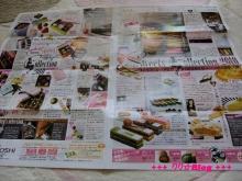 +++ りり☆Blog evolution +++ 広島在住OLの何かやらかしてる日記(・ω・)-20100205_008.jpg