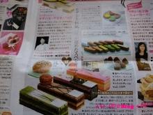 +++ りり☆Blog evolution +++ 広島在住OLの何かやらかしてる日記(・ω・)-20100205_010.jpg