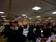 +++ りり☆Blog evolution +++ 広島在住OLの何かやらかしてる日記(・ω・)-20100205_000.jpg