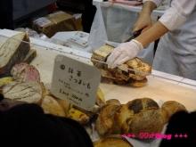 +++ りり☆Blog evolution +++ 広島在住OLの何かやらかしてる日記(・ω・)-20100205_003.jpg