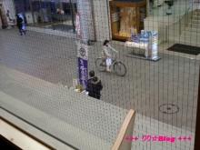 +++ りり☆Blog evolution +++ 広島在住OLの何かやらかしてる日記(・ω・)-20100205_006.jpg
