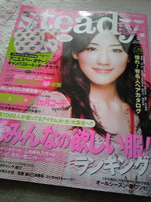 +++ りり☆Blog evolution +++ 広島在住OLの何かやらかしてる日記(・ω・)-DVC00111.jpg