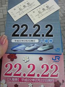 +++ りり☆Blog evolution +++ 広島在住OLの何かやらかしてる日記(・ω・)-DVC00216.jpg