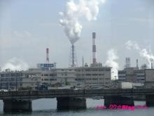 +++ りり☆Blog evolution +++ 広島在住OLの何かやらかしてる日記(・ω・)-20100220_011.jpg
