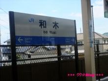 +++ りり☆Blog evolution +++ 広島在住OLの何かやらかしてる日記(・ω・)-20100220_015.jpg
