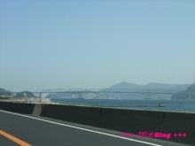 +++ りり☆Blog evolution +++ 広島在住OLの何かやらかしてる日記(・ω・)-20100221_092.jpg