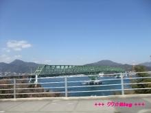 +++ りり☆Blog evolution +++ 広島在住OLの何かやらかしてる日記(・ω・)-20100221_098.jpg