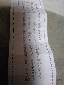 $+++ りり☆Blog evolution +++ 広島在住OLの何かやらかしてる日記(・ω・)-DVC00221.jpg