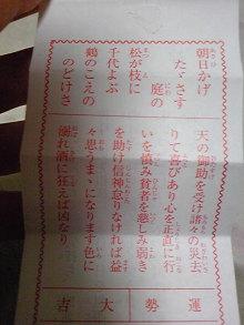 +++ りり☆Blog evolution +++ 広島在住OLの何かやらかしてる日記(・ω・)-DVC00218.jpg