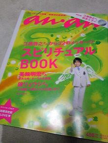 +++ りり☆Blog evolution +++ 広島在住OLの何かやらかしてる日記(・ω・)-DVC00261.jpg