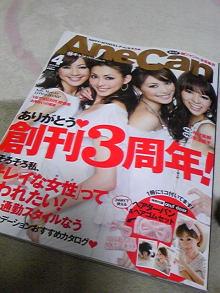 +++ りり☆Blog evolution +++ 広島在住OLの何かやらかしてる日記(・ω・)-DVC00286.jpg