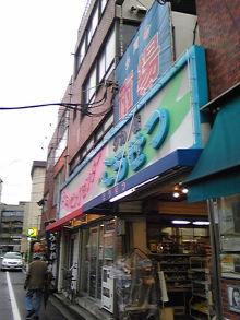 +++ りり☆Blog evolution +++ 広島在住OLの何かやらかしてる日記(・ω・)-DVC00313.jpg