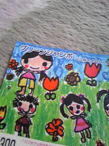 +++ りり☆Blog evolution +++ 広島在住OLの何かやらかしてる日記(ゝω・)o-DVC00333.jpg