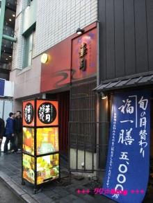 +++ りり☆Blog evolution +++ 広島在住OLの何かやらかしてる日記(ゝω・)o-20100313_002.jpg