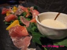 +++ りり☆Blog evolution +++ 広島在住OLの何かやらかしてる日記(ゝω・)o-20100313_010.jpg